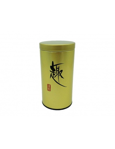 Lata Dourada Japonesa com tampa hermética